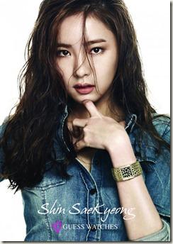 guess saekyeong