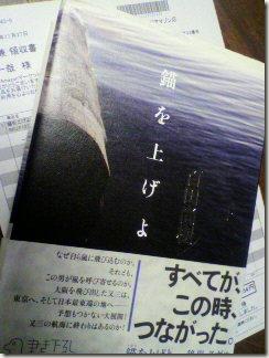 2011112912050000