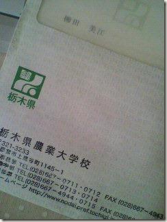 2012040409270000