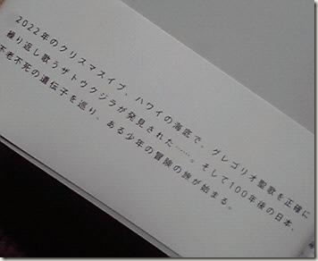 2011021710130000
