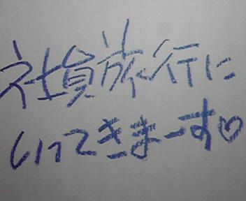 2011030518260000.jpg