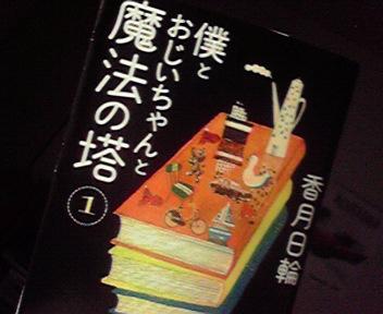 2011032300110000.jpg