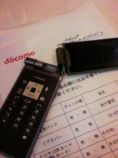 2012052513510000.jpg
